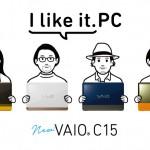 VAIO C15「VJC1511」