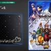 PS4 キングダムハーツ 15th ANNIVERSARY Editionがソニーストア限定・数量限定で登場!