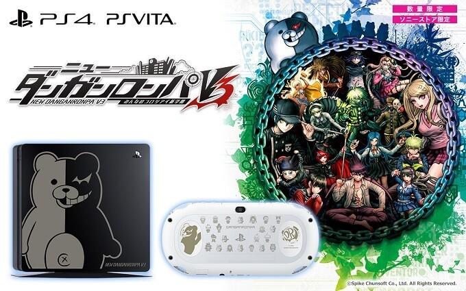 PS4&PS Vita「ニューダンガンロンパV3 Limited Edition」
