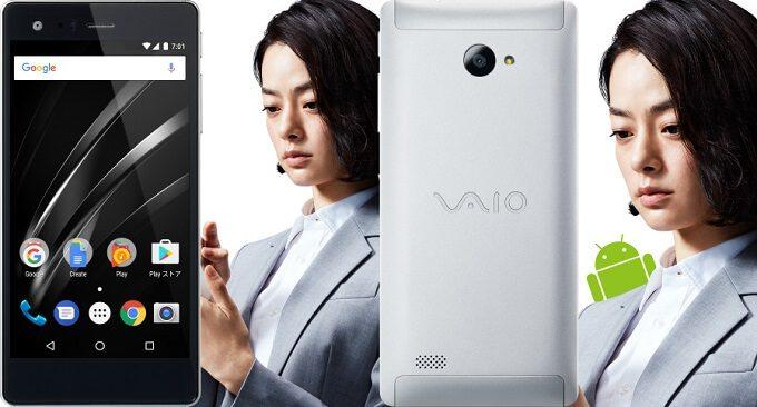 Android搭載 SIMフリースマートフォン「VAIO Phone A(VPA0511S)」