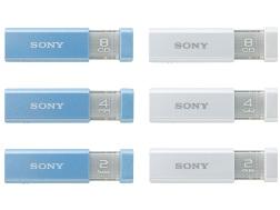 """USBメモリー""""ポケットビット""""「USM-L/L・USM-L/W」"""