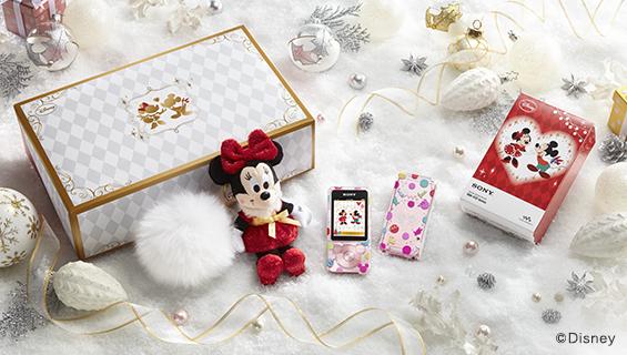 Christmas Fantasy Box 2015