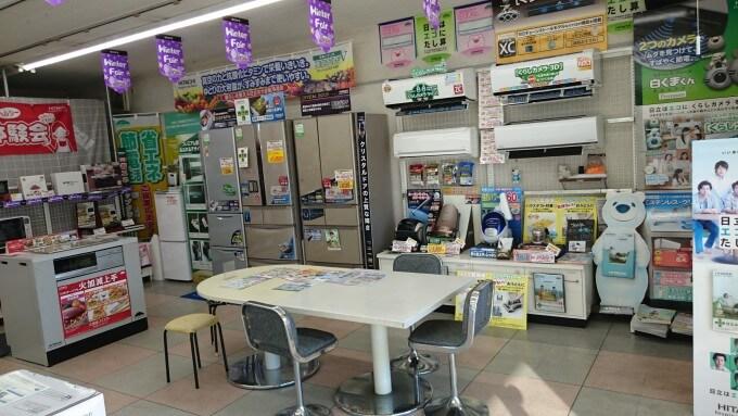 エアコン・冷蔵庫コーナー