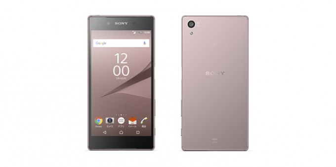 Xperia Z5 ピンク