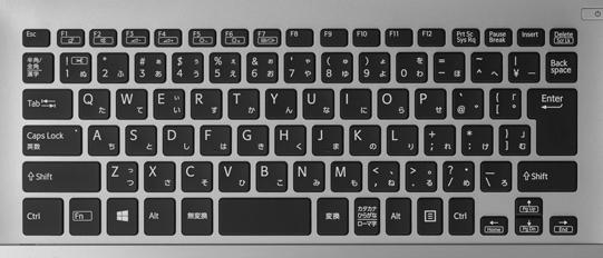 VAIO S13シリーズ「VJS1311」キーボード