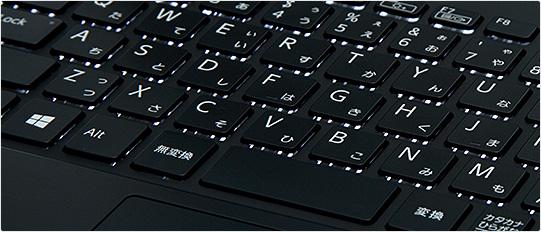 VAIO S13シリーズ「VJS1311」バックライトキーボード