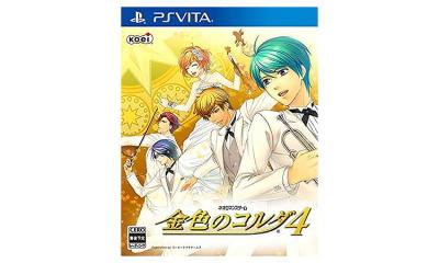 PS Vita専用ソフトウェア「金色のコルダ4」