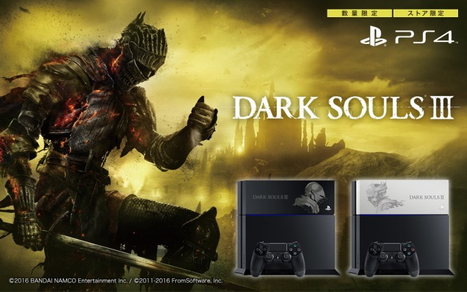 PS4 DARK SOULS Ⅲ Limited Edition