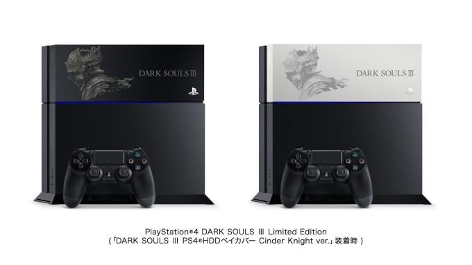 DARK SOULS Ⅲ Limited Edition PS4 HDDベイカバー Cinder Knight ver.