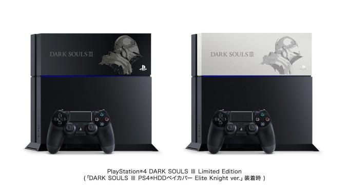 DARK SOULS Ⅲ Limited Edition PS4 HDDベイカバー Elite Knight ver.