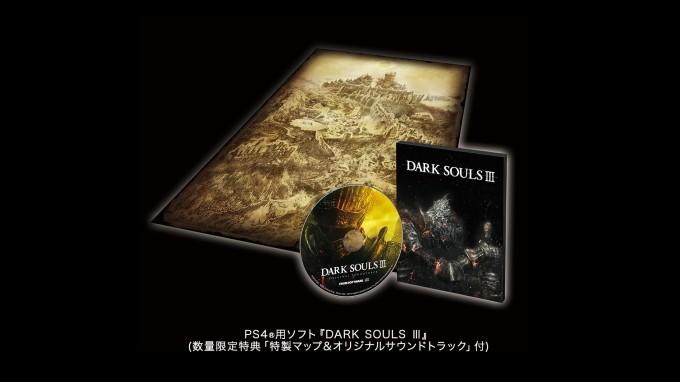DARK SOULS Ⅲ Limited Edition ソフト&特製マップ&オリジナルサウンドトラック