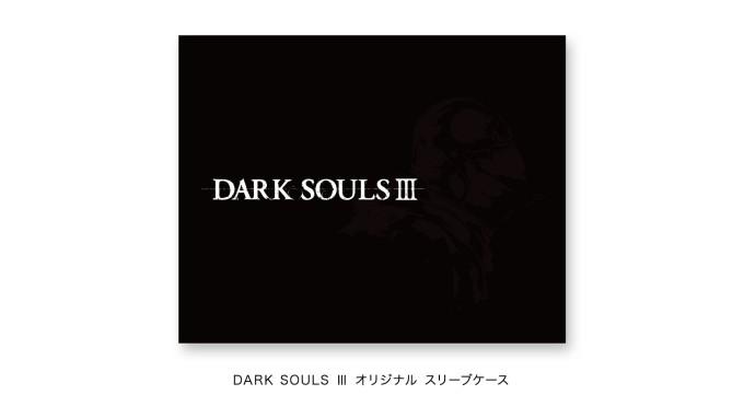 DARK SOULS Ⅲ Limited Edition PS4用オリジナルスリーブ