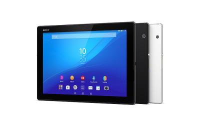 Xperia Z4 Tablet 日経電子版Edition