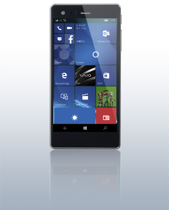 VAIO Phone「VAIO Phone Biz(VPB0511S)」Windows10 Moblie