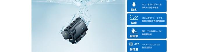 水深60mまでの水中撮影に対応した堅牢なハウジング