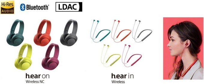 LDAC対応のワイヤレスヘッドセット「MDR-100ABN」「MDR-EX750BT」