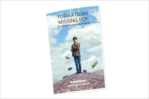 尾崎豊 生誕50周年記念『MISSING BOY』ウォークマン NW-ZX100 Hi-Res Limited Edition