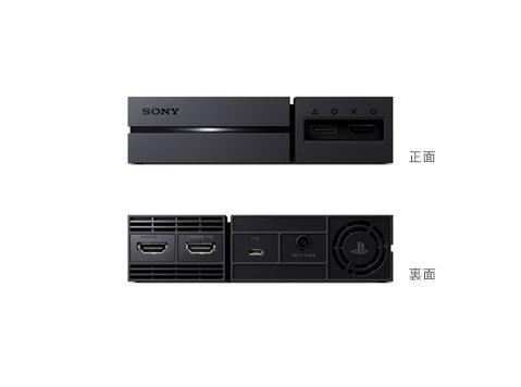 「PlayStation VR」プロセッサー ユニット