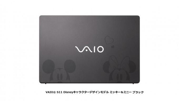 VAIO S11「VJS1111」Disneyキャラクターデザインモデル