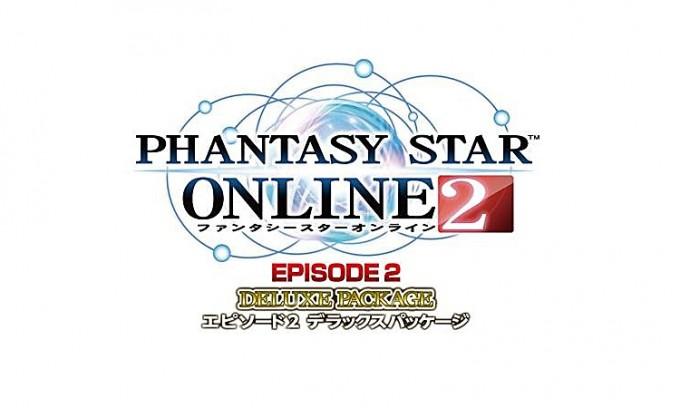PS4 専用ソフト ファンタシースターオンライン2 エピソード4 デラックスパッケージ