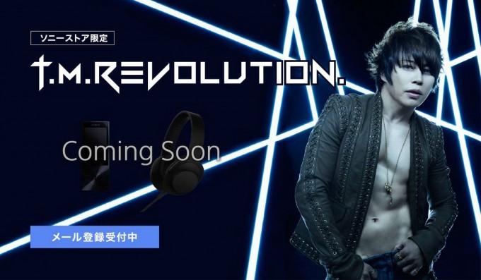 T.M.Revolutionとウォークマン&ヘッドホンのコラボモデル