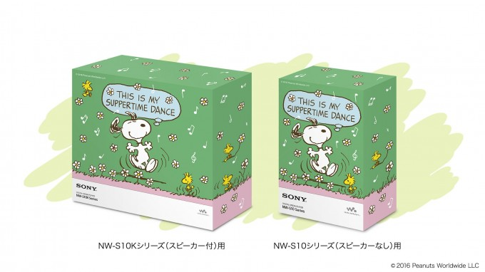 ウォークマン S13・S14 I LOVE SNOOPY Blooming Collection