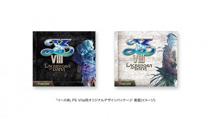 PS VITA イースVIII ホワイトクレリア/ブラックパールEdition オリジナルデザインパッケージ