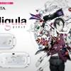 PS VITA  Caligula -カリギュラ- Limited Edition(全4種類)が数量限定で登場!