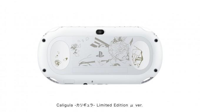 PS VITA Caligula -カリギュラ- Limited Edition μ ver.