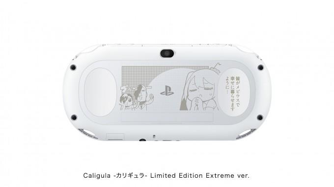 PS VITA Caligula -カリギュラ- Limited Edition Extreme ver.