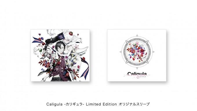PS VITA Caligula -カリギュラ- Limited Edition オリジナルスリーブ