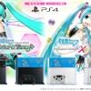 PS4 初音ミク -Project DIVA- スペシャルパックが数量限定で登場!