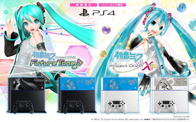 PS4 初音ミク -Project DIVA- スペシャルパック