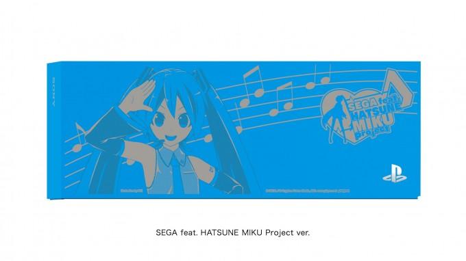 SEGA feat. HATSUNE MIKU Project ver.(アクア・ブルー)