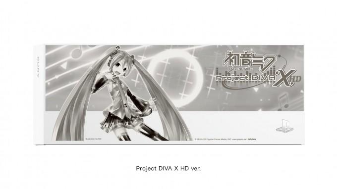 Project DIVA X HD ver.(グレイシャー・ホワイト )