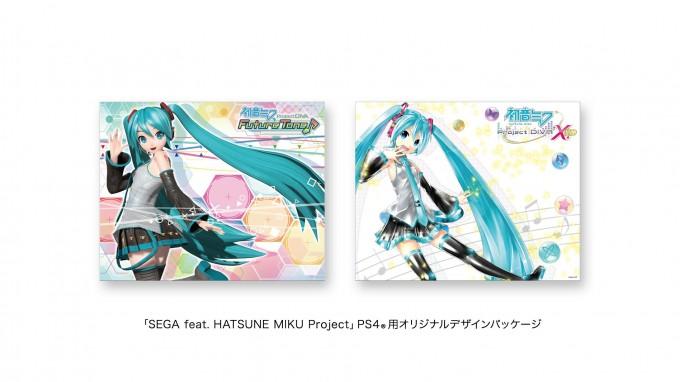 PS4 初音ミク -Project DIVA- スペシャルパック オリジナルデザインパッケージ