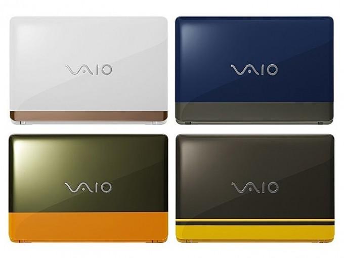 VAIO C15シリーズ「VJC1511」