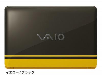 VAIO C15「VJC1511」イエロー/ブラック
