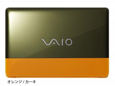 VAIO C15「VJC1511」オレンジ/カーキ