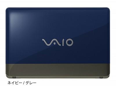 VAIO C15「VJC1511」ネイビー/グレー