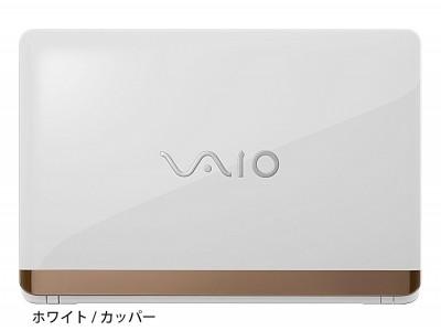 VAIO C15「VJC1511」ホワイト/カッパー