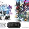 PS VITA ワールド オブ ファイナルファンタジー プリメロ/オオビト エディションが数量限定で登場!