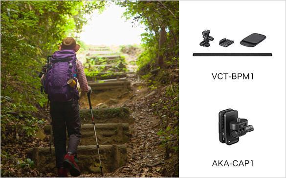 登山におすすめアクセサリ―セット