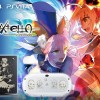PS4&PS Vitaに「Fate/EXTELLA Edition」が数量限定で登場!