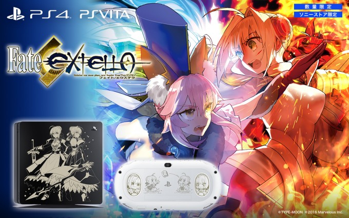 PS4&PS Vita「EXTELLA Edition」