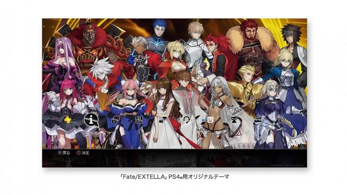 PS4「Fate/EXTELLA」PS4用オリジナルテーマ