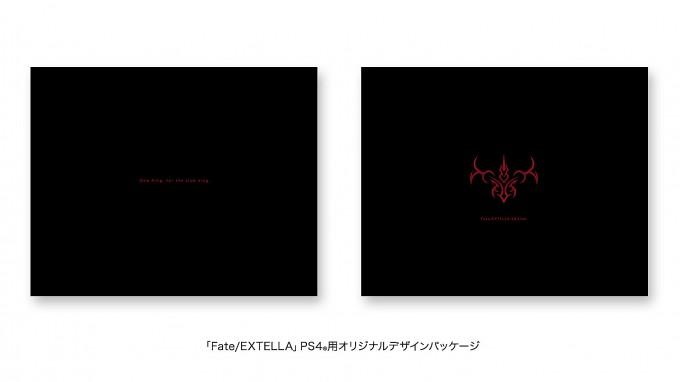 PS4「Fate/EXTELLA」PS4用オリジナルデザインパッケージ