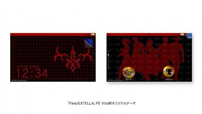 「Fate/EXTELLA」PS Vita用オリジナルテーマ