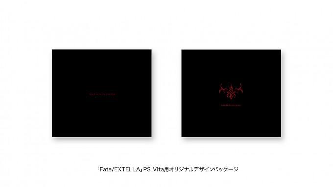 「Fate/EXTELLA」PS Vita用オリジナルデザインパッケージ