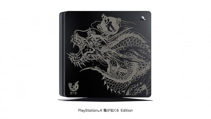 PS4 龍が如く6 Edition トップカバー